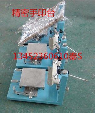 高精密丝印台150X150新型高精密手印台手机手印台SMT钢网丝印台